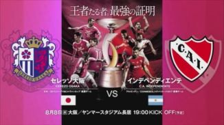 Cerezo osaka vs Independiente